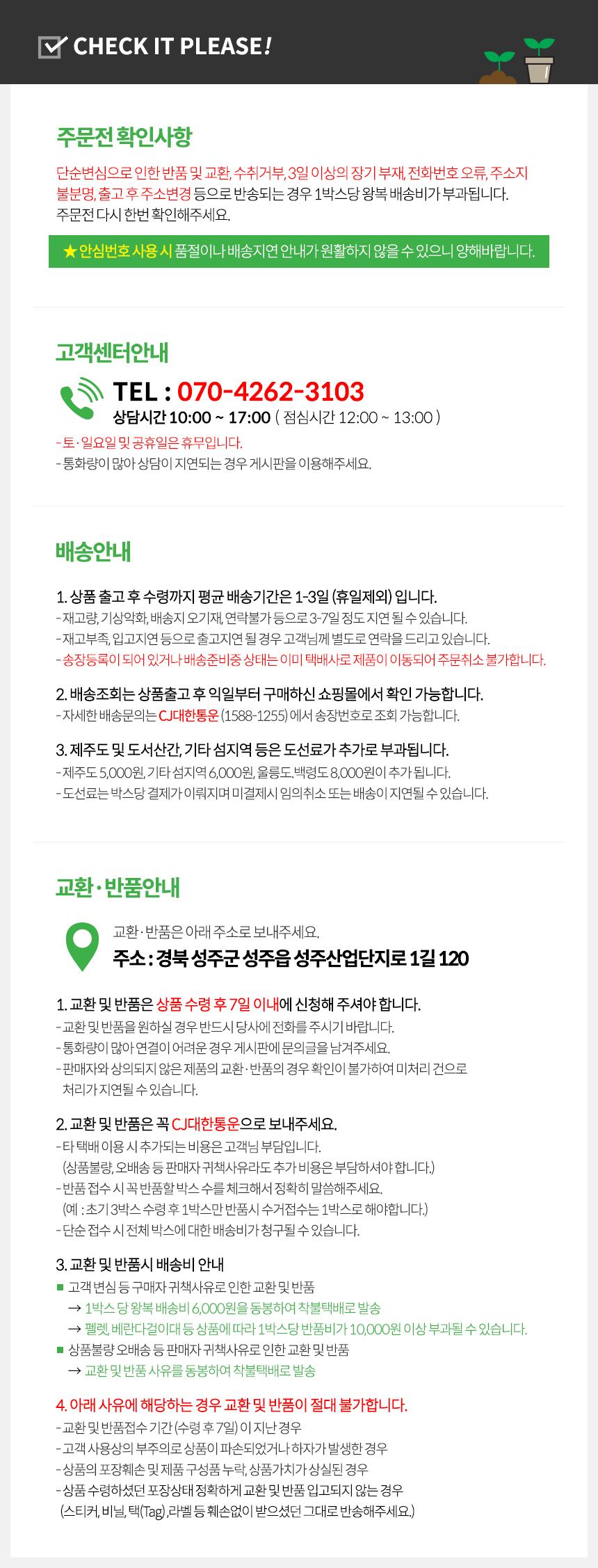 다육이애(명품 분갈이흙) 5.5L - 화분월드, 4,800원, 새싹/모종키우기, 흙/비료/영양제